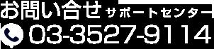 0335279114