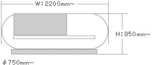 O2 Capsuleオーツーカプセル サイズ